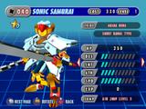 Sonic Samurai