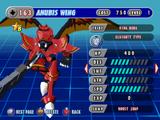 Anubis Wing