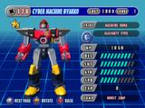 Cyber Machine Byakko