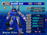 Machine Blue