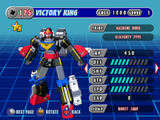 Victory King