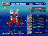 Death Borg Omicron