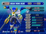 Beam Wing Blue
