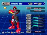 Machine Red