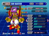Tao Master