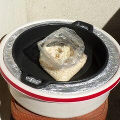 11) Dogotowany ryż