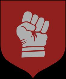 House-Glover-Main-Shield