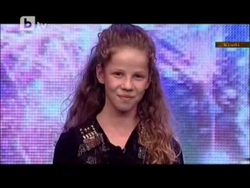 Kristina Arabadzhieva Audition
