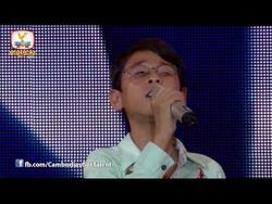 Yoeun Pisey Audition