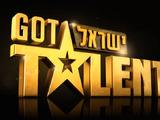 Israel's Got Talent