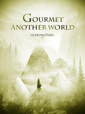 Gourmetanotherworld
