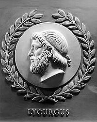 File:200px-Lycurgus bas-relief in the U S House of Representatives chamber.jpg