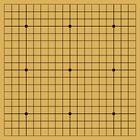 Blank Go board