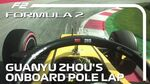 Guanyu Zhou Secures First F2 Pole Of The Season 2020 Austrian Grand Prix-0
