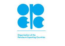 Opec logo blue