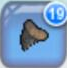 File:Shark tooth.png