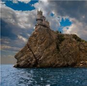 Po castle