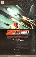 Solar Assault Ad 02