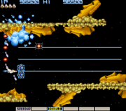 Gradius 1 Gameplay