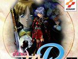 Mitsumete Knight R: Daibouken-hen