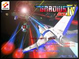 Gradius IV: Fukkatsu
