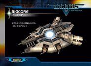 BigCoreGradiusV