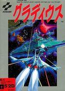 Gradius X1 Cover