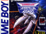 Gradius: The Interstellar Assault