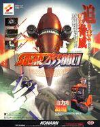 Solar Assault Ad 04