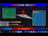 Aitsu - Speed King - 01