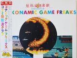 The Konamic Game Freaks