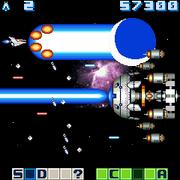 Gradius NEO Mega Laser