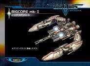 BigCoreMk2GradiusV