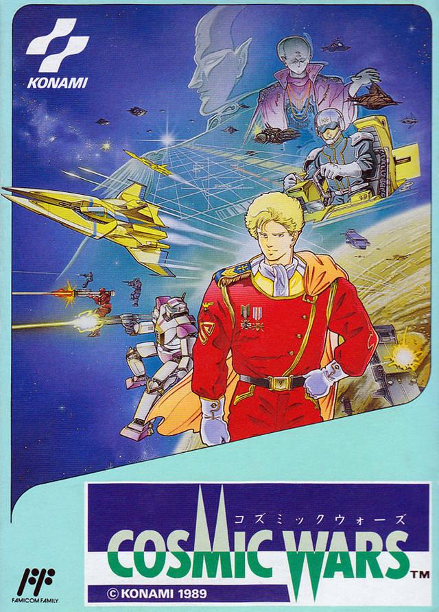 Cosmic Wars | Gradius Wiki | FANDOM powered by Wikia