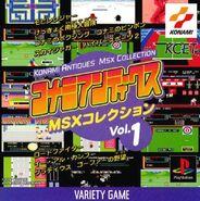 Konami Antiques MSX Collection (PlayStation) - 01