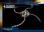 TetranGradiusV