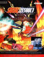 Solar Assault Ad 01