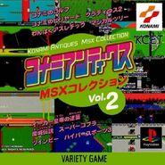Konami Antiques MSX Collection (PlayStation) - 02