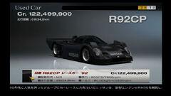 Nissan-r92cp-race-car-92-black