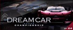 Dream Car Championship (GT5)