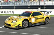 Mitsubishi FTO Super Touring Car (GT5)