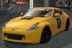 Nissan 370Z Tuned Car (GT Academy Version) '08