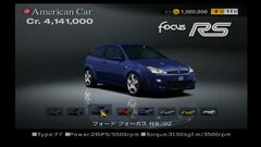 Ford-focus-rs-02