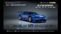 Nissan-calsonic-skyline-jgtc-00
