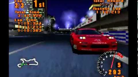 Gran Turismo 1 090 - GT LEAGUE GT World Cup - Race 4x6 Special Stage Route 5