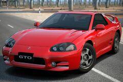 Mitsubishi GTO SR '98