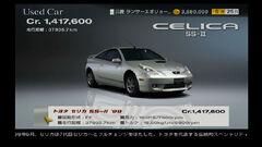 Toyota-celica-ss-ii-99