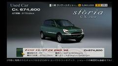 Daihatsu STORIA CX 2WD '98