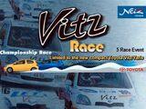 Vitz Race (GT3, Beginner)