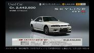Nissan-skyline-gt-r-97